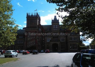 Главное здание школы