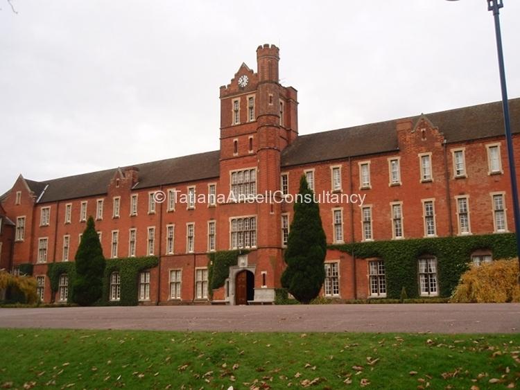 Фоторепортаж о посещении английской школы-пансиона Trent College