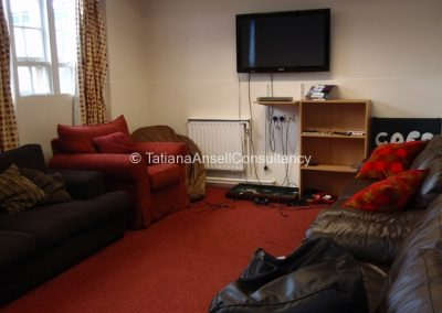 Общая комната для старшеклассников в общежитии мальчиков Trent College