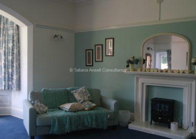 Общая комната в общежитии девочек Бокс Хилл Скул