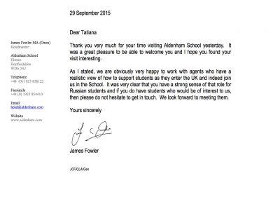 Письмо о сотрудничестве от Aldenham School