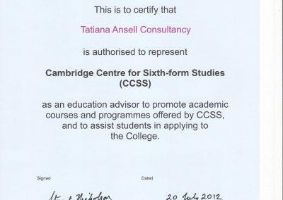 Сертификат представителя Cambridge Centre for Sixth-form Studies