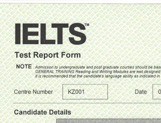 Нужны ли сертификаты экзаменов по английскому для обучения в Великобритании?