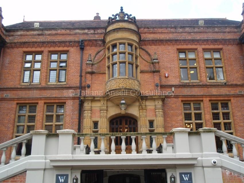 Фоторепортаж о посещении британской школы Woldingham School