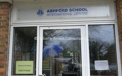 Фоторепортаж о посещении Ashford School