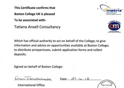 Сертификат представителя Boston College