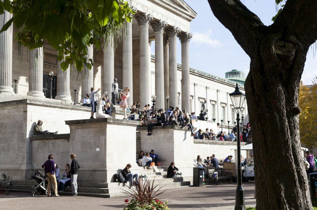 Университетский колледж Лондона — один из самых известных в мире